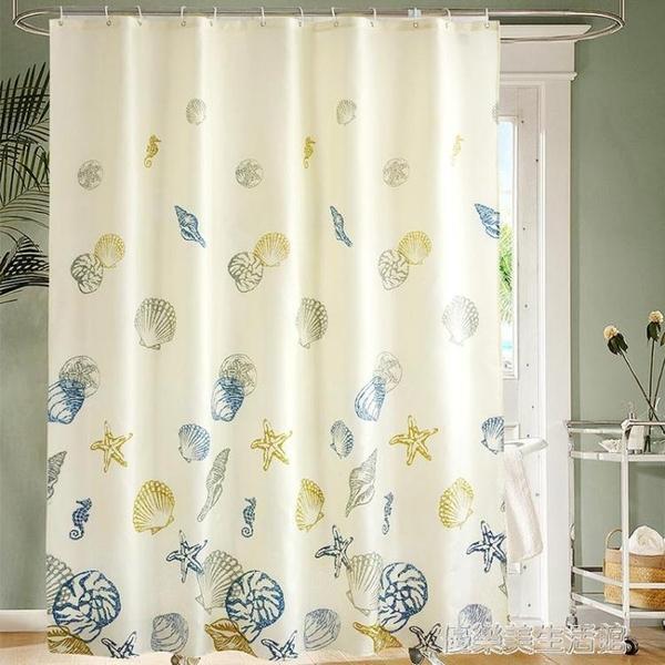 浴簾衛生間套裝布免打孔防水防霉加厚浴室淋浴門簾子掛簾隔斷簾