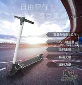 電動滑板車成人可折疊代步車輕便迷你踏板車超輕女性碳纖維滑板車 CY 自由角落