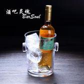 高清透亮紅酒桶香檳桶 日式調酒大冰塊桶 igo 『名購居家』