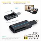 【鼎立資訊】Ebooks T27 USB3.0 超高速 多合一 讀卡機