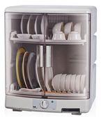 名象雙層直立式溫風乾燥烘碗機 TT-867