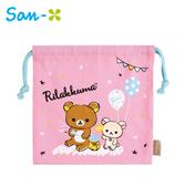 【日本正版】拉拉熊 棉質 束口袋 日本製 收納袋 抽繩束口袋 小物收納 懶懶熊 Rilakkuma San-X 756730