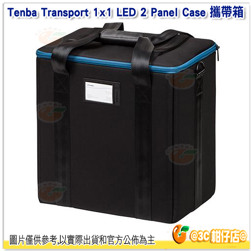 Tenba Transport 1x1 LED 2 Panel Case 攜帶箱 636-551 公司貨 LED燈包 保護套