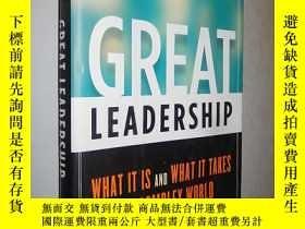 二手書博民逛書店Great罕見Leadership: What It Is an