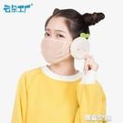 雲朵工廠 新款可愛秋冬保暖耳暖口罩活性炭口罩耳套耳罩防風防寒