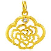 甜蜜約定金飾-花開富貴-黃金墜子 花 金飾