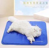 寵物冰墊涼席降溫睡墊防水-3色