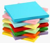 a3彩色列印紙500張彩色打印辦公用紙80g粉紅