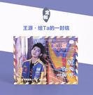 Star 明星周邊-  TFBOYS 王...