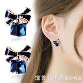韓國甜美氣質耳環女可愛蝴蝶結小清新耳釘仿水晶耳飾配飾 漾美眉韓衣