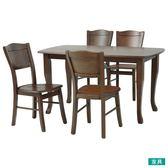 ◎橡膠木質餐桌椅五件組 BENITO BR NITORI宜得利家居