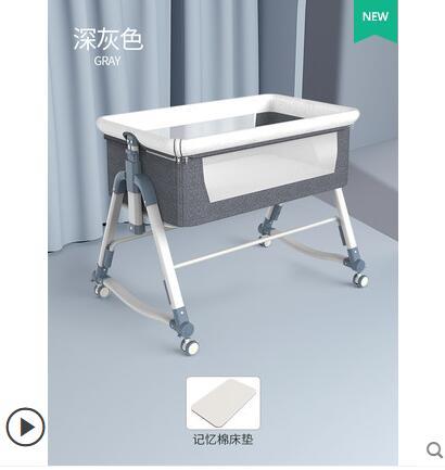 嬰兒床便攜式可摺疊搖籃床邊床移動寶寶床睡籃bb床新生兒拼接大床 NMS名購新品
