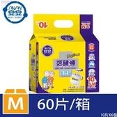 安安 長效型復健褲-M號(10片*6包)