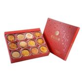 《好客-順利餅舖》緣月典藏禮盒(12顆小餅)/盒,共二盒(免運商品)_A066027