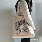 帆布袋-大的一只帆布包單肩包學生書包百搭大包包環保帆布袋 春夏季女包 東川崎町