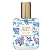 OHANA MAHAALO 繽紛海洋 輕香水30ml - 台灣總代理公司貨 ◆86小舖 ◆