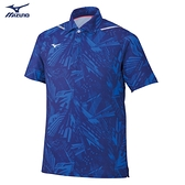 MIZUNO 男裝 短袖 POLO衫 世界大會 透氣 散熱 藍【運動世界】32MA052120