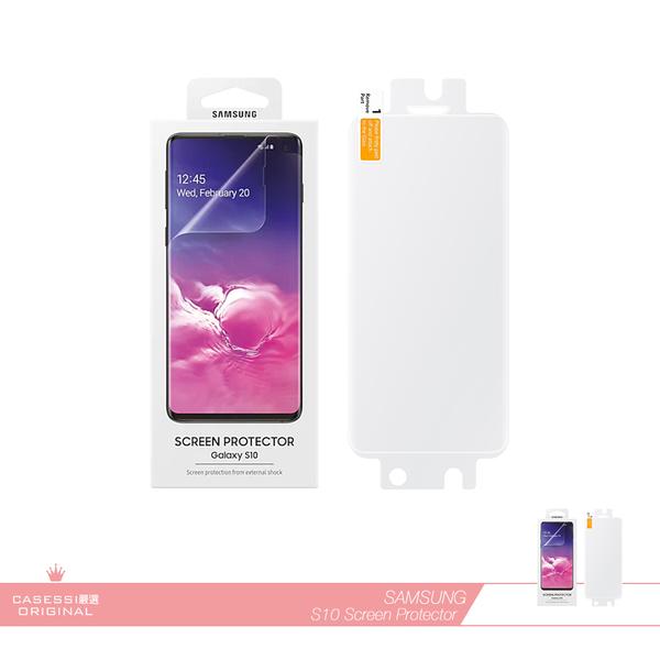 Samsung三星 原廠Galaxy S10 G973專用 螢幕保護貼【公司貨】高透光亮面