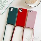 一體色系 液態矽膠手機殼 斜背掛繩 iPhone 12 蘋果手機殼 矽膠軟殼 防摔殼 保護殼
