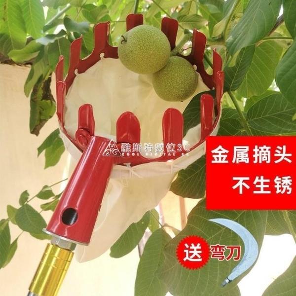 挖核桃神器摘核桃工具摘果桿伸縮桿摘果器不銹鋼高空採摘水果摘柿 YYP 快速出貨