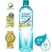 <免運/聯新貨運>台鹽(台塩)海洋鹼性離子水(600ml/24瓶)箱