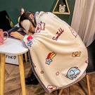 寢居小毛毯 加厚冬季午睡披風法蘭珊瑚絨小毛毯單人午休被子沙發蓋毯子【快速出貨八折搶購】