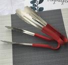 不銹鋼矽膠手柄燒烤夾【兩支裝】烤肉夾|廚房梅花夾|食品夾子|麵包夾|廚房小工具