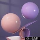 瑜伽球 加厚防爆瑜伽球孕婦防滑助產彈力球男女健身球專業普拉提大球