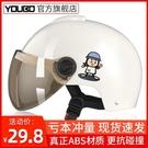 電動電瓶車頭盔灰通用輕便式男女士夏季摩托車半盔防曬全盔安全帽