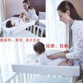 嬰兒換尿布台操作台寶寶護理台嬰兒撫觸台按摩台換衣台整理洗澡台 YDL