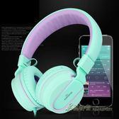 蘋果vivo耳機頭戴式 音樂手機重低音線控K歌耳麥通用男【米蘭街頭】YDL