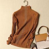毛衣 半高領套頭修身短款打底長袖緊身線內搭針織