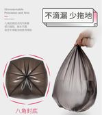 【新年鉅惠】垃圾袋家用一次性中小號黑色塑料袋廚房衛生間垃圾袋通用