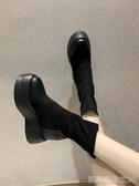 歐洲風貝殼頭彈力靴厚底鬆糕坡跟高跟馬丁靴機車靴襪靴短靴女鞋潮(快出)