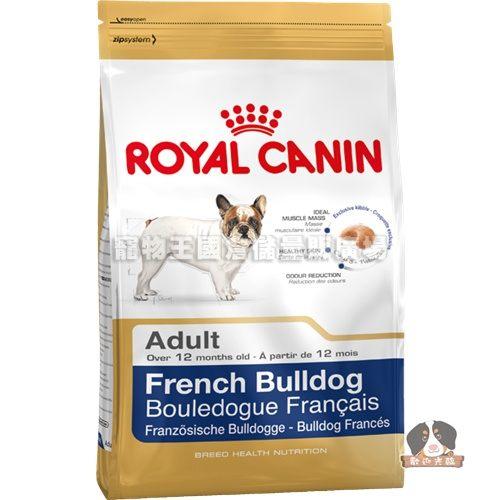 【寵物王國】法國皇家-FMB26法國鬥牛成犬專用飼料3kg