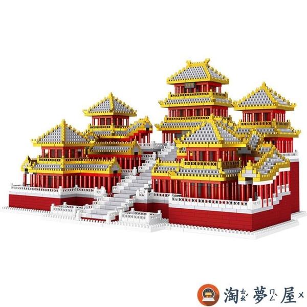 樂高積木高難度巨大型微顆粒古風宮殿建筑系列成人18以上【淘夢屋】