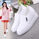夏季透氣內增高女鞋新款春季網紅小白鞋一腳蹬春款百搭休閒鞋