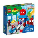 LEGO 樂高 Duplo 得寶系列 10940 蜘蛛人總部 【鯊玩具Toy Shark】