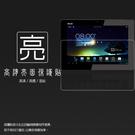 ◇亮面螢幕保護貼 ASUS 華碩 PadFone 2 A68 10.1吋 平板保護貼 軟性 亮貼 亮面貼 保護膜