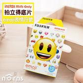 Norns 【mini emoji表情符號底片】笑臉 face mini 7s 8 25 50S 90 sp1 lomo instant適用