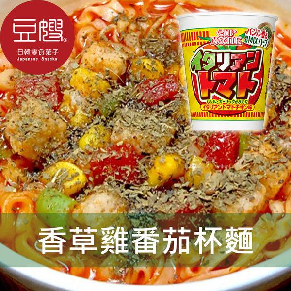 【即期良品】日本泡麵 日清 香草雞肉番茄杯麵(82g)