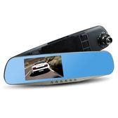 行走天下 CR-05 雙鏡頭後視鏡行車記錄器-加贈8G記憶卡