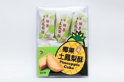 海龍王椰果土鳳梨酥210g/盒【合迷雅好物超級商城】