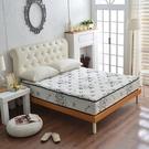 床墊 獨立筒 飯店用涼感抗菌-黑天絲+乳膠抗菌-蜂巢獨立筒床墊-雙人5尺-破盤價-$8999