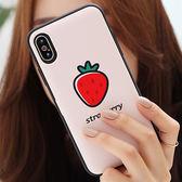 韓國 大水果 防摔掀蓋卡夾 手機殼│S7 Edge S8 S9 S10 Note5 Note8 Note9│z8511