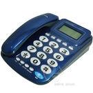 《一打就通》旺德免持來電顯示有線電話 W...