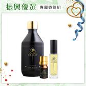 Dr.Gard 加爾博士 振興優選 專屬香氛組【BG Shop】黃金荷荷芭油(效期:2020.12.10)+單方精油+精油香水