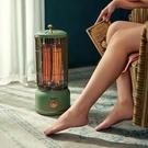 艾美特鳥籠取暖器馬燈碳晶碳纖維電暖器小型...