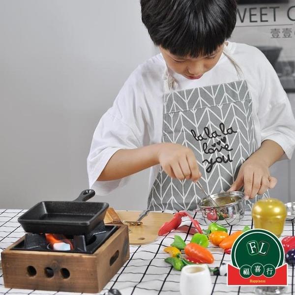 兒童過家家玩具微型廚具迷你小廚房真煮食餐具【福喜行】