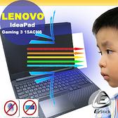® Ezstick Lenovo Gaming 3 15ACH6 防藍光螢幕貼 抗藍光 (可選鏡面或霧面)